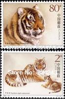 China Stamps 2004-19  South China Tiger