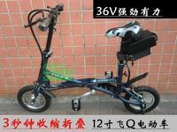 e-bike scooter 12 retractable folding electric bicycle refires lithium battery electric e-bike battery e-bike