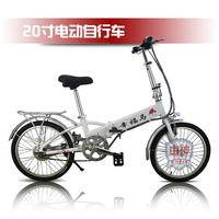e-bike Electric Bike Horse 20 aluminum frame built-in lithium battery folding electric bicycle casual sports bikes