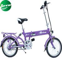 e-bike Electric Bike Lotto multifunctional blue lithium battery folding electric bicycle 16 24v battery e-bike bicycle