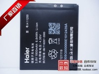 Haier w820 battery haier h11255 original mobile phone battery electroplax