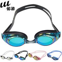 Spa swimming goggles waterproof anti-fog goggles quality swimming glasses male female