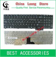 Free Shipping  High Quality New Laptop Keyboards  For  Samsung  R528 R530 R540 R620 R517 R523 RV508 R525