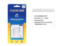 PISEN Cellphone battery BL197 for LENOVO A800/S899t/S720