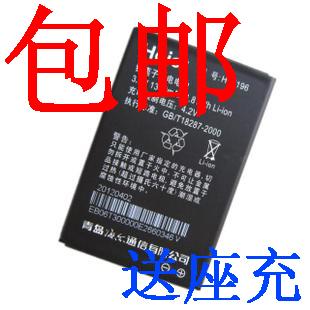 Brand Haier ht-n8 t battery haier n 8t mobile phone battery haier hw-n8 battery h15196 electroplax(China (Mainland))