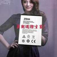 Best For zte   v987 battery zte n980 battery zte v967s battery original mobile phone battery