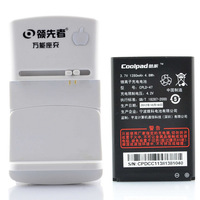 Best Cool d530 battery 8811 electroplax mobile phone w711 w713 e239 cpld-47 original battery