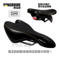 Free shipping SELLE ROYAL mountain bike saddle SR saddle silica gel cushion belt rear light bicycle saddle