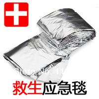 Camping outdoor life-saving blanket aluminum emergency blanket insulation blanket sun blanket reflective aluminum moisture-proof