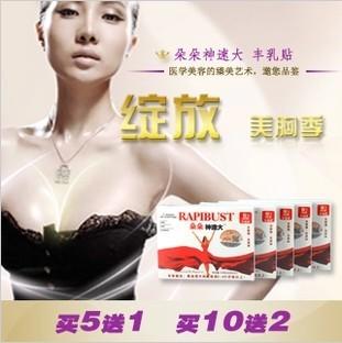 showroom big breast medicine.
