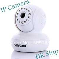 Wholesale 1pcs/lot Wireless WiFi IP Camera 13 IR LED Night Vision Dual Audio Webcam White Free HongKong Post  I5
