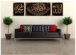 الديكور العربي فن و أصالة~~~بقلمي~~~ Arabic-Calligraphy-3