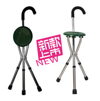 Aluminum alloy hiking pole walking stick pedestrianism 3 folding chair stool contraction