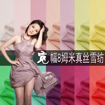 Multicolor thin silk chiffon elegant of wide cloth fabric solid color hanfu lining dress formal dress free shipping