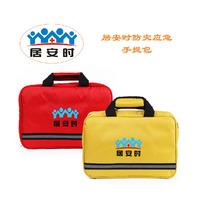 Drug first aid kit emergency bag medicine bag survival kit medical bag