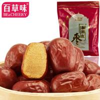 Poppiesears chun dates large wongai pentastar jujube 360g