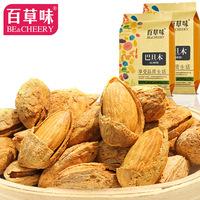 Nut snacks milk  flavor almond 180g/bag, 4bags more discount