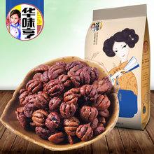 Walnut 138g nut nuthouses pecan kernel walnut kernel snacks