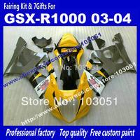 Customize body work fairings for SUZUKI GSX-R 1000 03 04 GSXR1000 GSX R1000 2003 2004 yellow gray motorcycle fairing ai +7gits