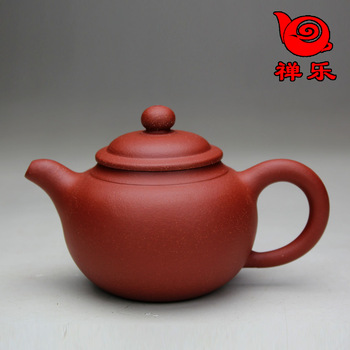 Free Shipping Yixing teapot small round ball pot ore rinsible mud 150cc ceramic kung fu tea set coffee sets