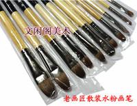 Free shipping Crystallise pen weasel hair gouache pen bulk gouache paint brush