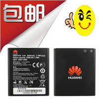 For huawei   w1 battery  for HUAWEI   w1 original battery hb5v1hv 2020 mobile phone battery