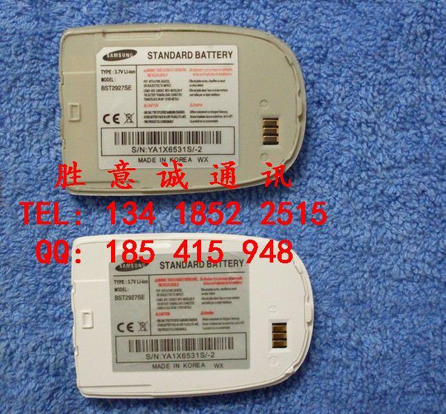 Special For samsung sgh-e808 e800 e820 electroplax mobile phone battery white(China (Mainland))