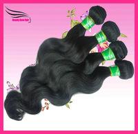 Queen hair products brazilian body wave,100% human virginhair 4pcs lot,Grade 5A, DHL free shipping