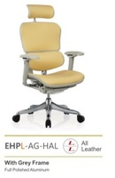 Alice Shop  ergonor/comfort-seating EHP + L-AG-HAL  All Leather computer chair / leisure chair / full executive chair