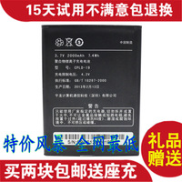 Cool cpld-19 7295 8720 5930 8295 8195 5895 mobile phone battery
