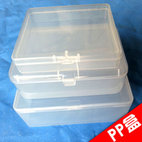 Small box transparent plastic rectangle plastic box cardfile mobile phone battery box small box products