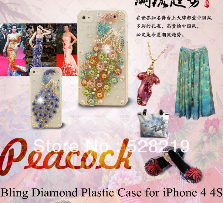10pcs / lot Capa 3D Pavão Phoenix Capa Rhinestone Bling diamante para o iPhone 4 4S 4G Shell Proteção transparentes, livres de poeira plug(China (Mainland))