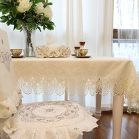 Luxury fashion lace table cloth quality cloth dining table cloth beige table cloth tv cabinet cover