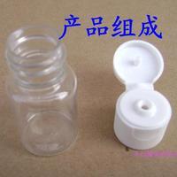 Freeshipping Wholesale 100ml Plastic Lotion Bottle Clamshell Tranparent PET Cosmetic Jar Refillable Plastic Bottle