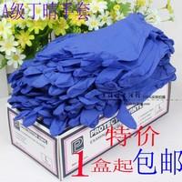 Blue disposable nitrile gloves nitrile rubber latex gloves oil resistant gloves