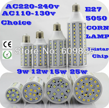 Free shipping 2xpcs  on sale 9W 12W 15W 25W  E27 220v  110vAC 360degree light Epistar chip  white color 5050  corn bulb light