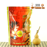 50g Organic Yunnan Gold Dianhong Black Tea,Loose Health Tea,1098 Famous Tea Wholesale China