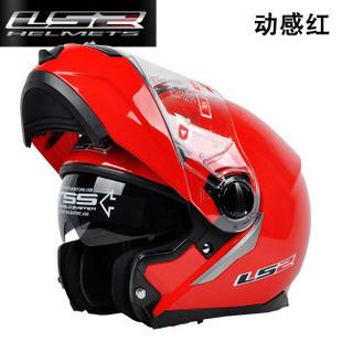 Ls2 undrape face helmet double undrape face helmet lens motorcycle racing bike dual ff386(China (Mainland))