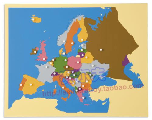 Standard montessori teaching aids Puzzle Map of Europe wooden map(China (Mainland))