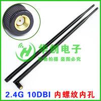 2.4g 10dbi antenna full high gain wifi router network card 10db antenna sma