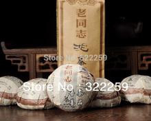 GREENFIELD 2010 yr 968 Yunnan Haiwan Pu erh Tea Old Comrade LaoTongZhi Tuocha Pu erh