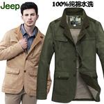 New Gentlema Men's Fashion Casual Jacket Slim Blazer Suit, Size M-XXL, Free Shipping, 2 Colors