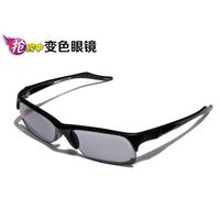 Heterochrosis myopia glasses eye box frames male glasses frame myopia Men ultra-light tr90 sports eyewear