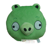 Green pig vibration massage pillow shote electric massage pillow kaozhen birthday gift