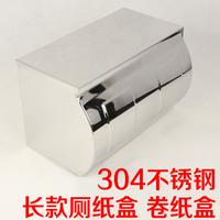 304 stainless steel toilet paper box long design health carton roll-up hem (KP)