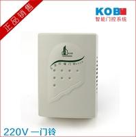 Free shipping, 220v wired doorbell 220v ac doorbell mechanical ding dong doorbell wired doorbell