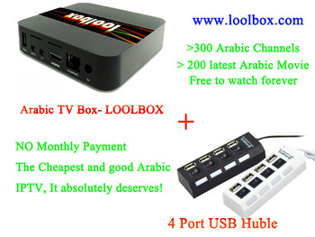 Arabic IPTV, IPTV Arabic Channels >300, Arabic HD Movie>200,Free shipping,No monthly payment, together with 4 port usb huble