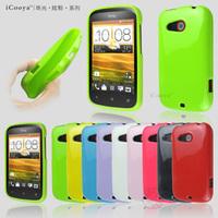 For htc desire c a320e phone case mobile phone case protective case a320e protective case