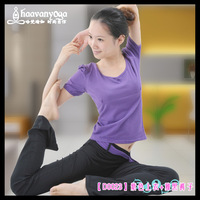 Square dance clothes set yoga clothes dance clothes fitness clothing leotard spring and summer