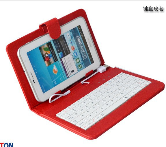 Leather-Case-USB-Keyboard-Cover-For-Coby-Kyros-MID8065-MID8048